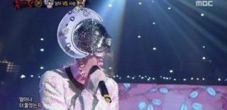 oh my girl hyojung 2