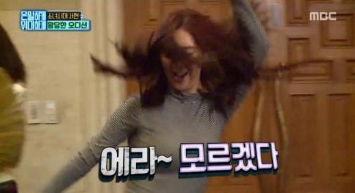 girls generation seohyun 3