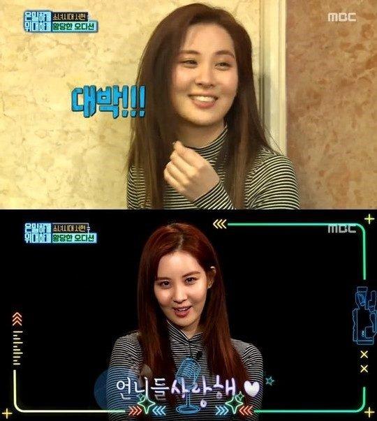 girls generation seohyun 5