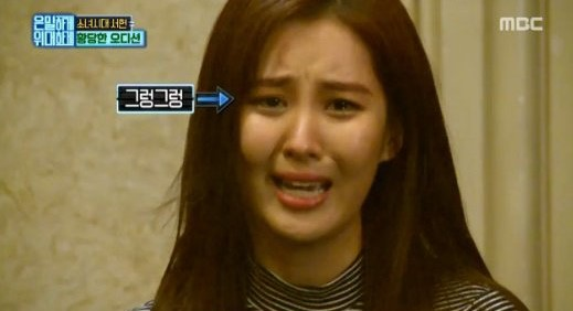"""Girls' Generation's Seohyun Puts On The Performance Of Her Life On """"Secretly Greatly"""""""