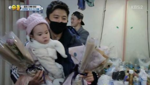 Ki Tae Young Rohee