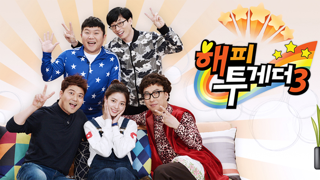 """Happy Together"" To Potentially Be Visited By Special Guests"
