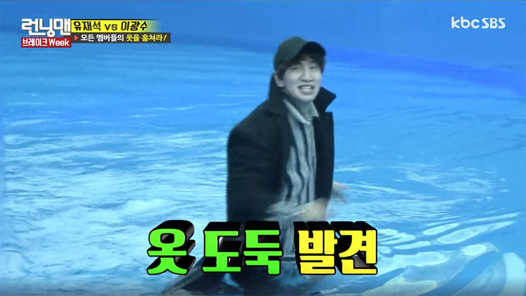 Image of: Spy Rm Lore In Stone Cities Lee Kwang Soo Breaks running Man Record Soompi