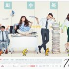 """Cast And Crew Of """"Chief Kim"""" In Talks For A Reward Vacation"""