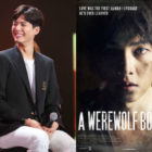 "Park Bo Gum Wants To Try Song Joong Ki's Role In ""A Werewolf Boy"""