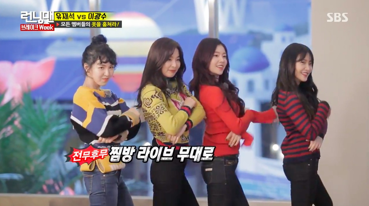 "Watch: Red Velvet Tempts ""Running Man"" Cast Members Away From Their Mission"