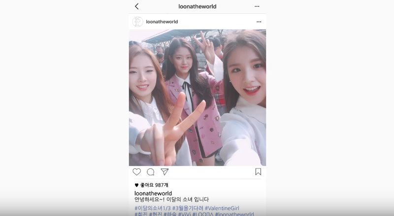 Watch: LOOΠΔ Shares Adorable Instagram-Inspired Preview For Sub-Unit Release