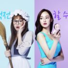 "4 Reasons To Watch ""The Facetale: Cinderia,"" A K-Beauty Gold Mine"