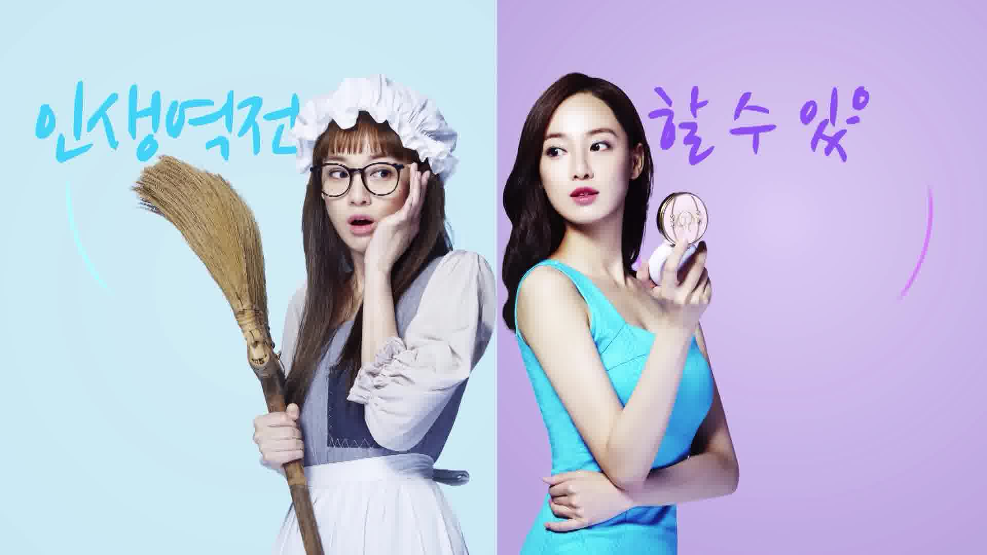 """4 Reasons To Watch """"The Facetale: Cinderia,"""" A K-Beauty Gold Mine"""