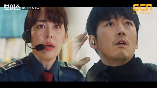 """OCN's """"Voice"""" Gets Submitted For Censorship Review Due To Violent Scenes"""