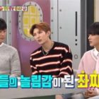 """VIXX's Leo Shares How Members Teased Him About His """"Legendary"""" Wardrobe Malfunction"""