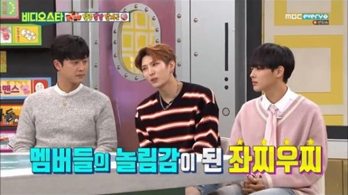 "VIXX's Leo Shares How Members Teased Him About His ""Legendary"" Wardrobe Malfunction"