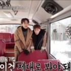 "BEAST's Lee Gi Kwang And Son Dongwoon Return To The Safari On ""Celebrity Bromance"""