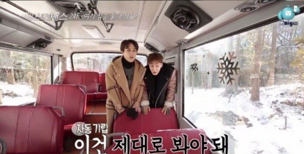 "BEAST's Lee Gi Kwang And Son Dongwoon Return To The Safari On ""Celebrity Bromance"""