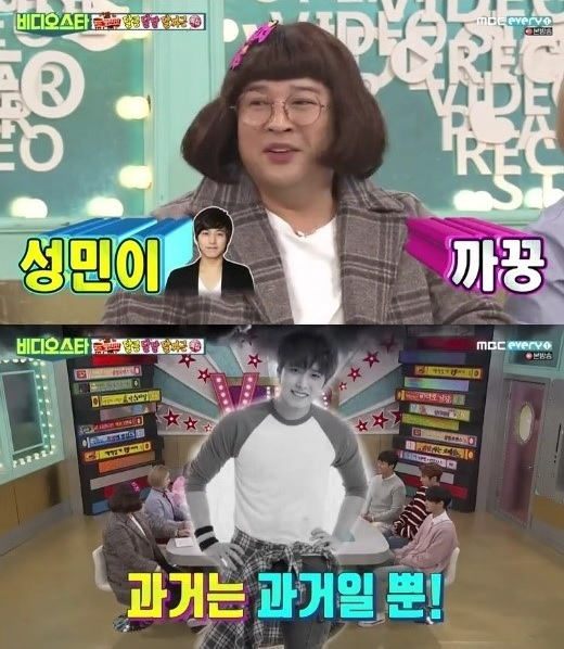 super junior shindong sungmin