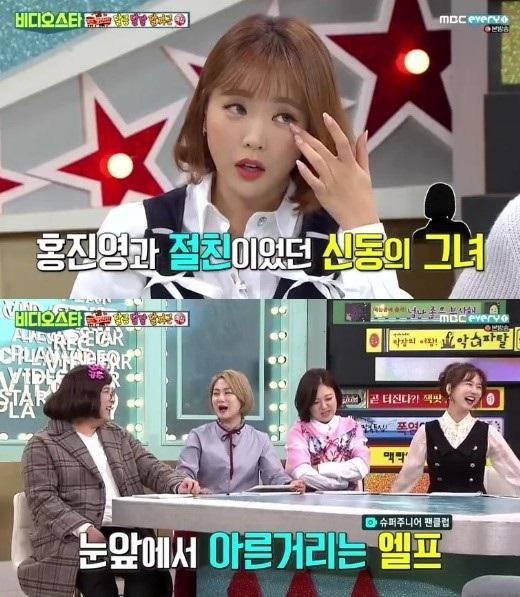 hong jin young kim sook park na rae park so hyun super junior shindong