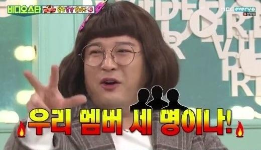 Shindong Spills Details On Super Junior's Past Secret Relationships