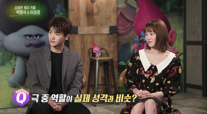 Lee Sung Kyung Park Hyung Sik Entertainment Weekly 1