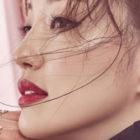 Lee El Raves About Kim Go Eun And Writer Kim Eun Sook