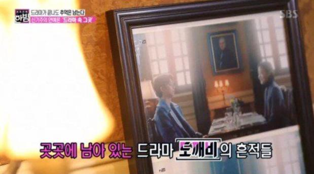 "SBS Show Reveals Actual Location Where tvN's ""Goblin"" Filmed The Restaurant Scene"