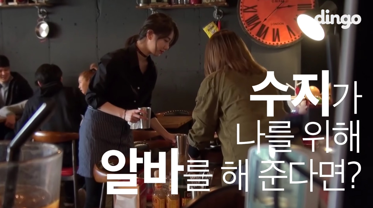 Suzy Becomes A Waitress For A Day To Help Out Her Sick Friend