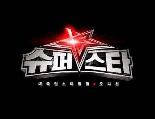 "Officials Of ""Superstar K"" Respond To Rumors That The Show Is Ending"