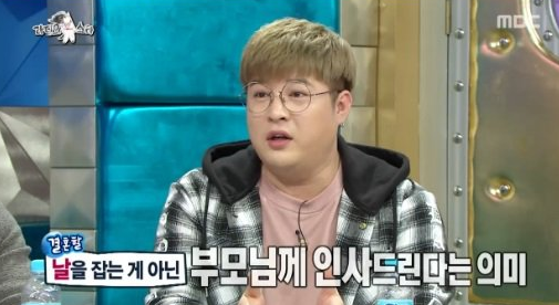 Super Junior's Shindong Clarifies Misconceptions About His Dating Life