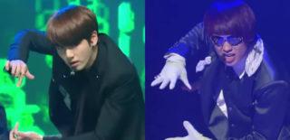 BTS Jungkook Rain