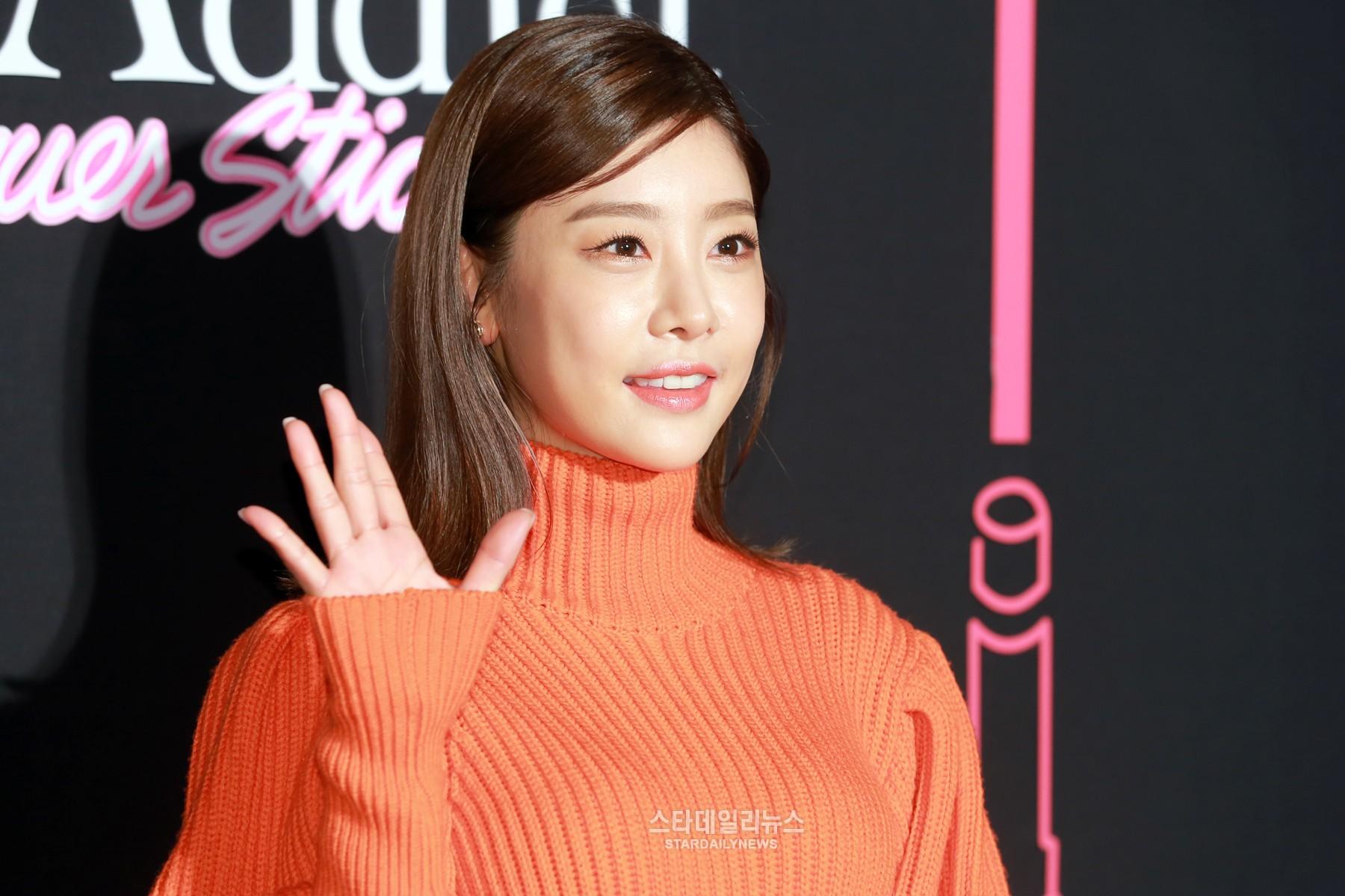 Sojin Dior Star Daily News