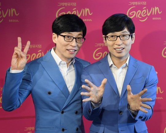 Yoo Jae Suk Becomes First Korean TV Entertainer To Be Featured In Grevin Museum