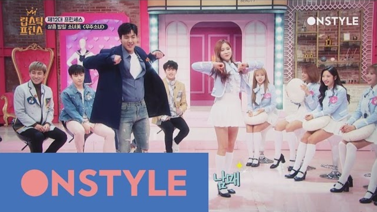 "Watch: Cosmic Girls's Dayoung Wows With MONSTA X Cover Dance On ""Lipstick Prince"""
