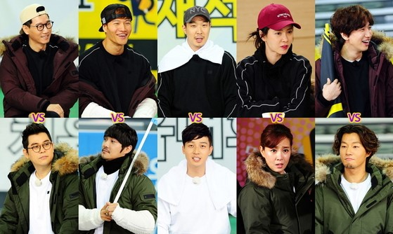 "Yoo Jae Suk And Friends To Compete In ""Running Man"" Athletics Competition"