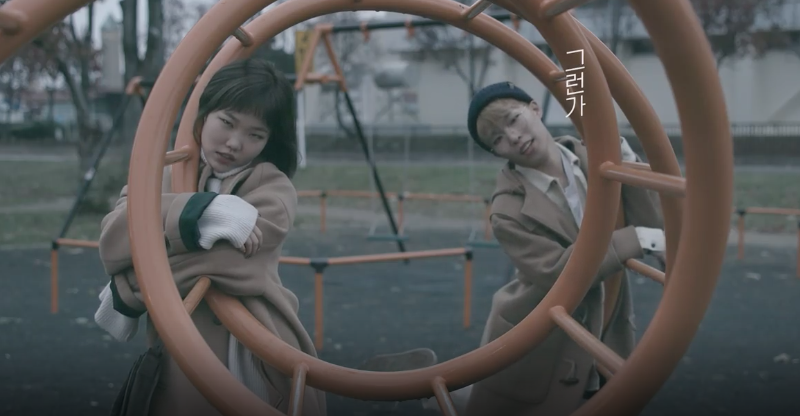 "Watch: Akdong Musician Reveals Childhood Clips In Fun And Adorable Lyric MV For ""Play Ugly"""