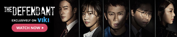 "Watch ""Defendant"" Exclusively on Viki!"