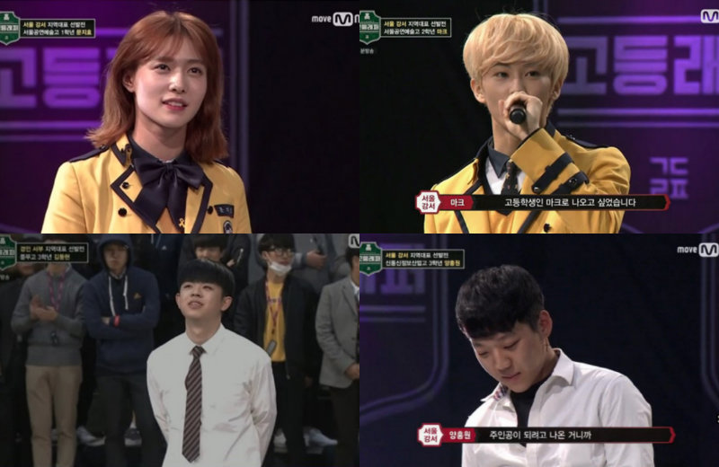 "Watch: NCT's Mark, MC Gree And Other Popular Rappers Compete In ""High School Rapper"""