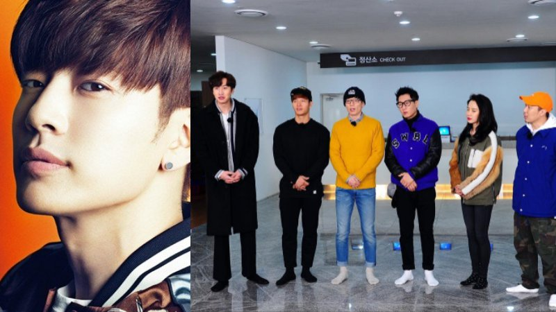 "Se7en Reportedly Appearing As Guest On ""Running Man"" Tour"
