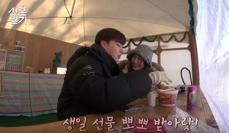 Ahn Jae Hyun And Ku Hye Sun Tease Each Other With Adorable Sweet Talk