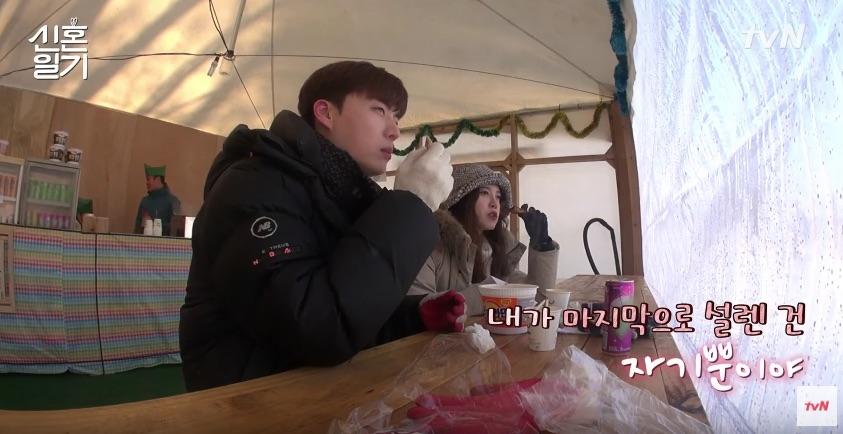 Ahn Jae Hyun Ku Hye Sun snack