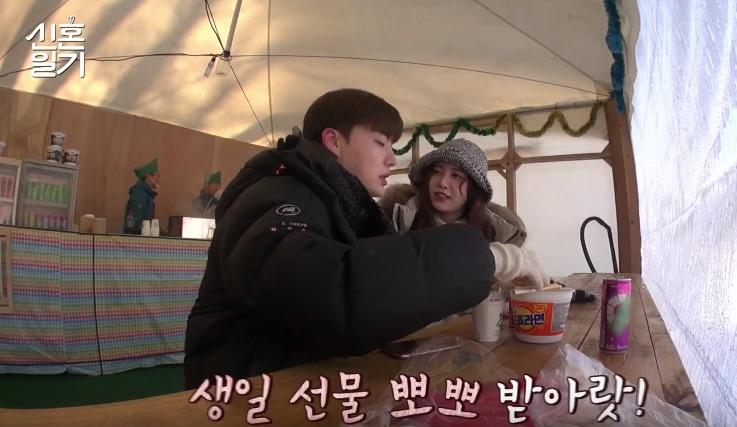 Ahn Jae Hyun Ku Hye Sun kiss