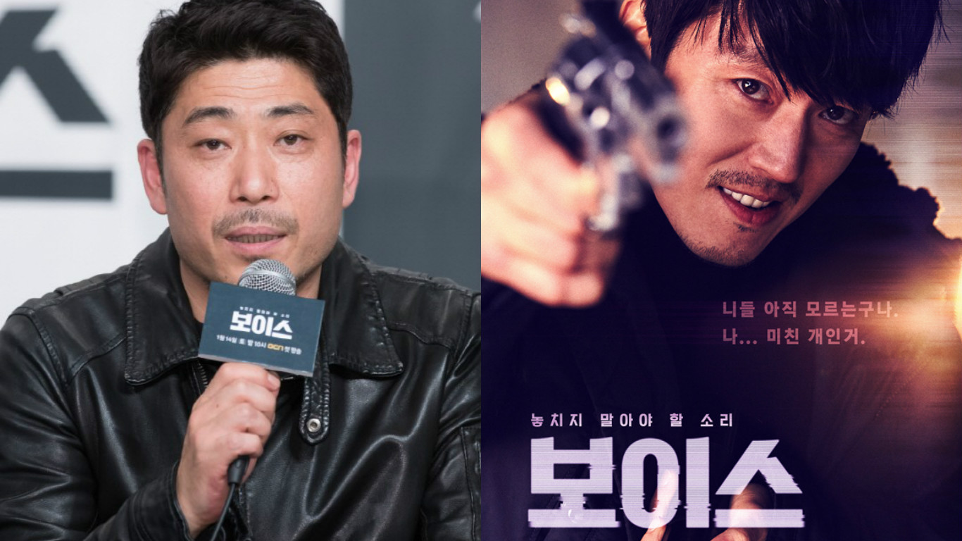 "Director of OCN's ""Voice"" Praises Jang Hyuk For His Action Scenes"