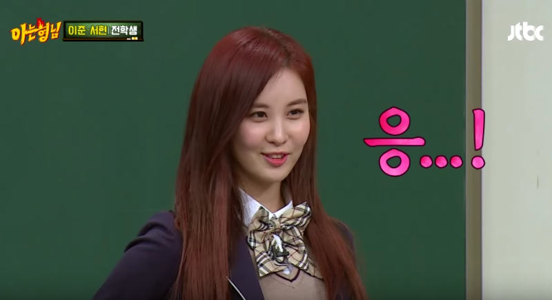 "Girls' Generation's Seohyun Surprises ""Ask Us Anything"" Cast With A Detail About Past Boyfriend"