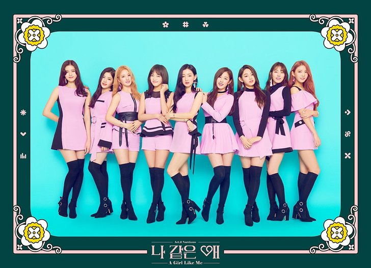 gugudan's Agency Promises To Take Strong Legal Action Against Malicious Comments