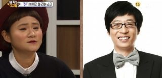 Kim Shin Young Yoo Jae Suk
