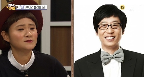 Kim Shin Young Shares How Yoo Jae Suk's Kind Words Once Brought Her To Tears