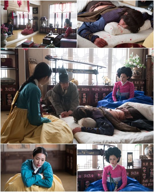 chae soo bin yoon kyun sang honey lee