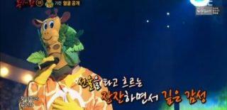 Akdong Musician Lee Chan Hyuk 2