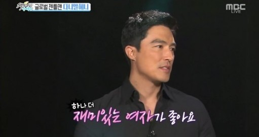 Actor Daniel Henney Is Looking For Love And Describes His Ideal Woman