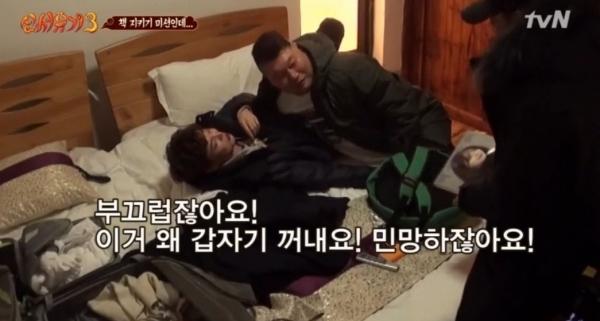 Ahn Jae Hyun Kang Ho Dong Eun Ji Won