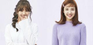TWICE Jihyo Nayeon