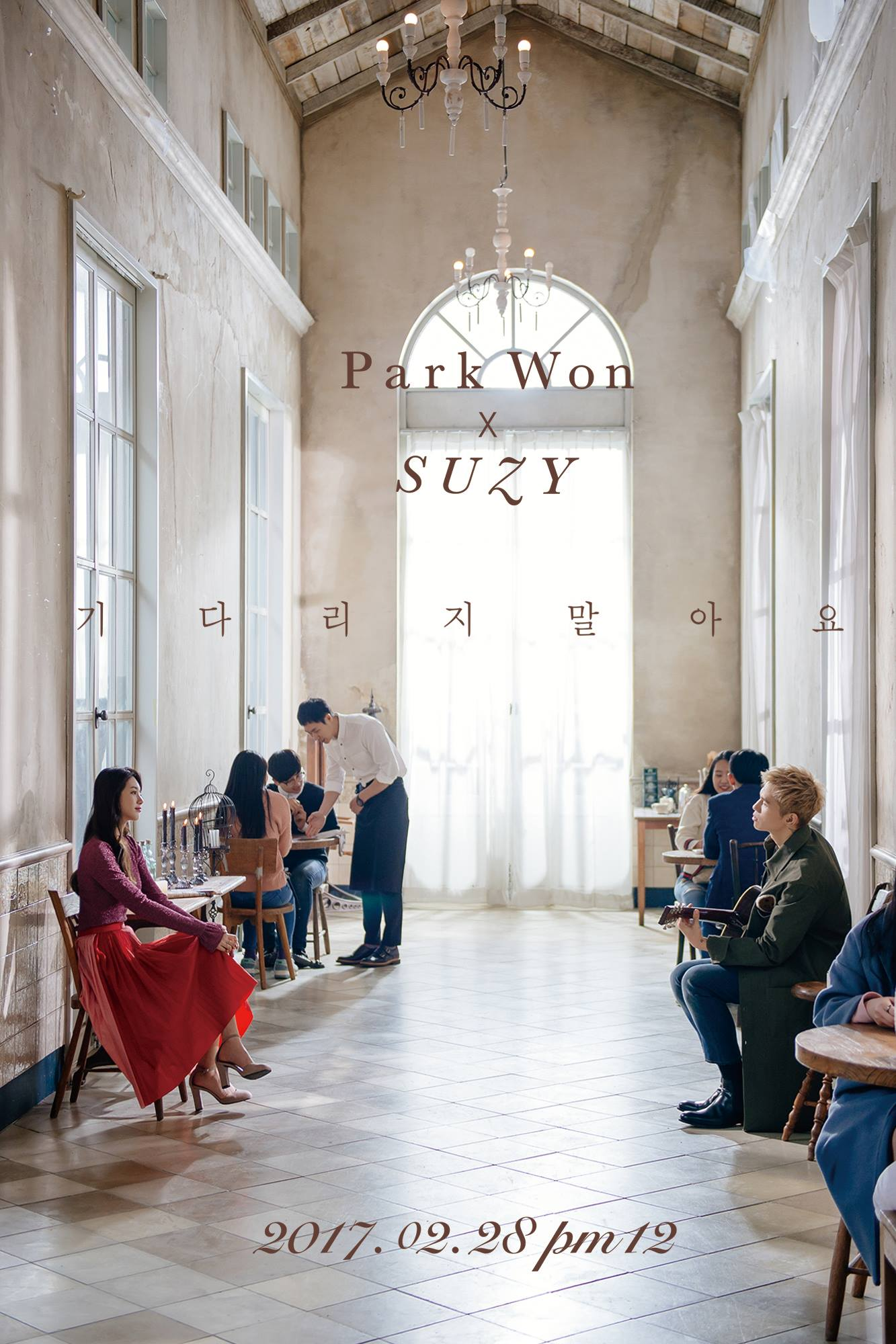 Update: Suzy And Park Won Share More Teaser Images For Upcoming Collaboration